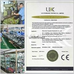 Shenzhen Yuxunda Electronics Co., Ltd.