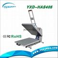 豪华机HBS-405 5