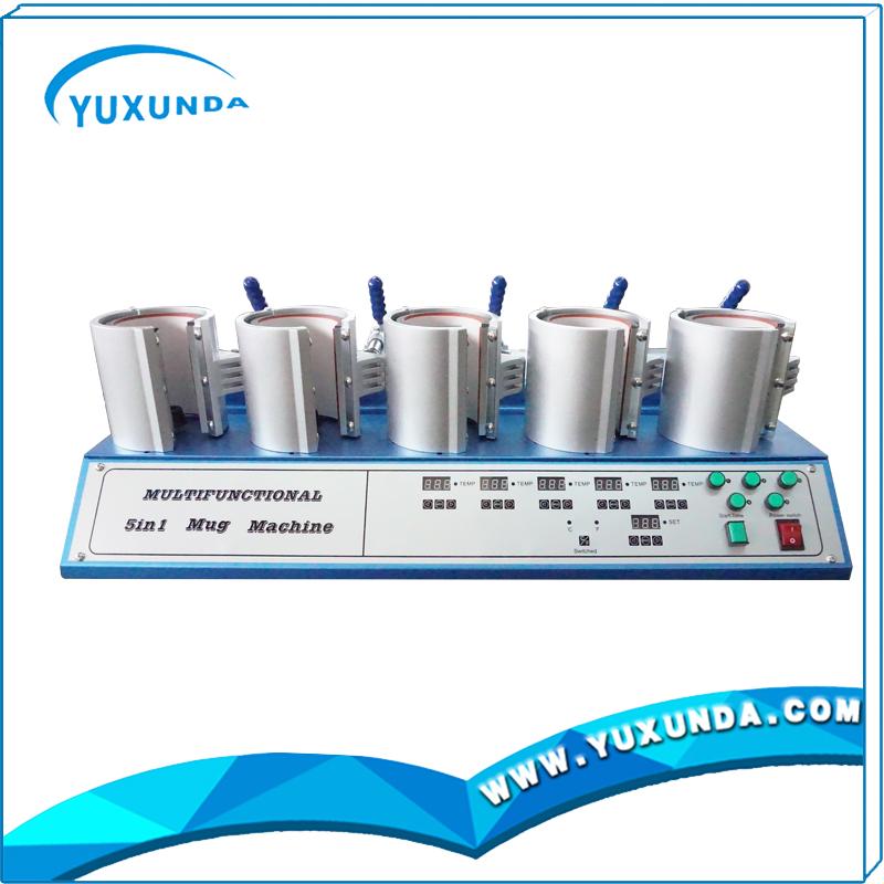 Newest 5 in1 combo mug heat press machine 2