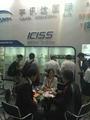 2015 RemaxAsia Expo, printer consumables trade show