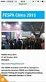 FESPA China 2015 in Shanghai