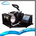 Horizontal Digital Mug heat press machine
