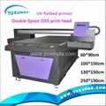 SU1015 Flatbed printer 7