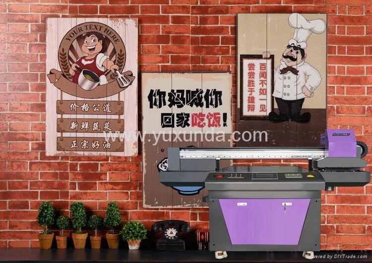UV 打印机 SU1015 16