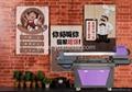 SU1015 Flatbed printer 16