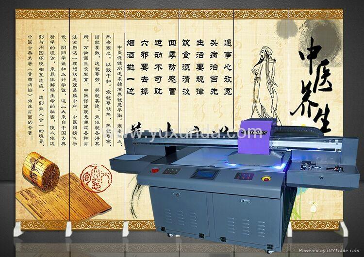 SU1015 Flatbed printer 17