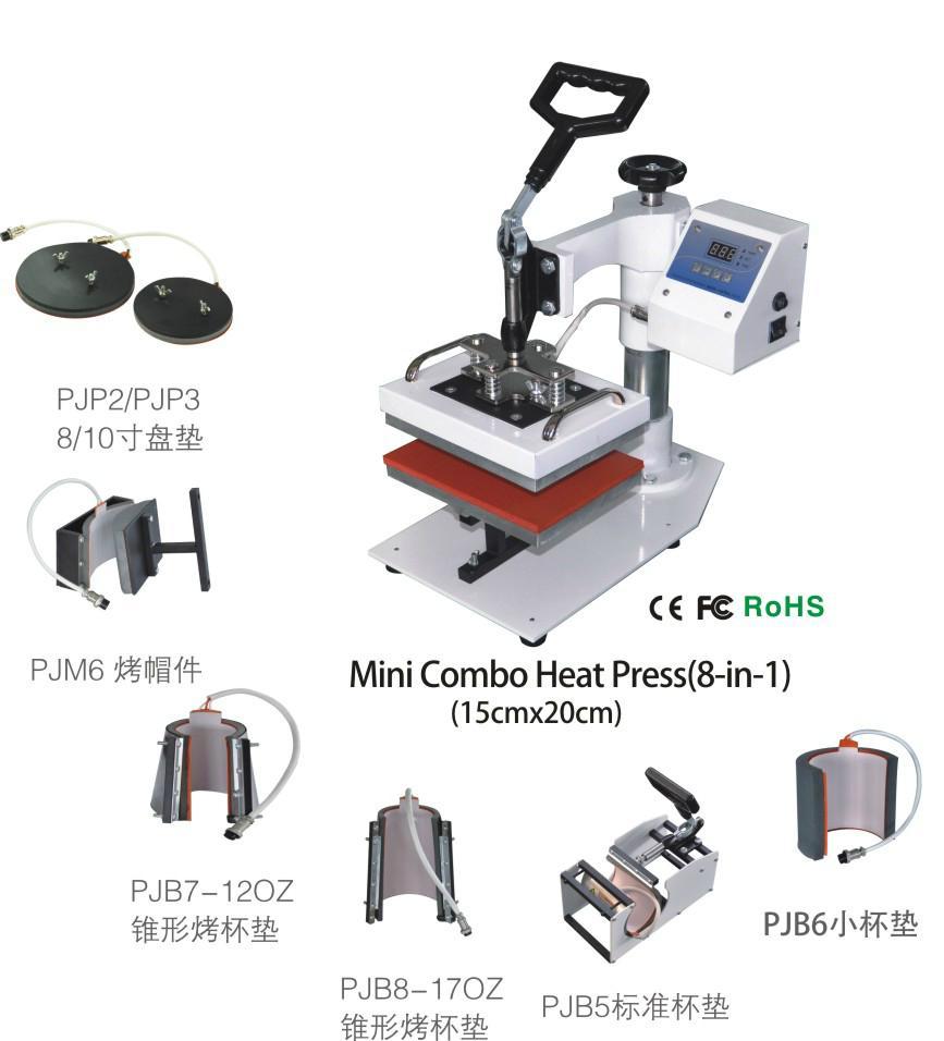 多功能8合1热转印机器 7