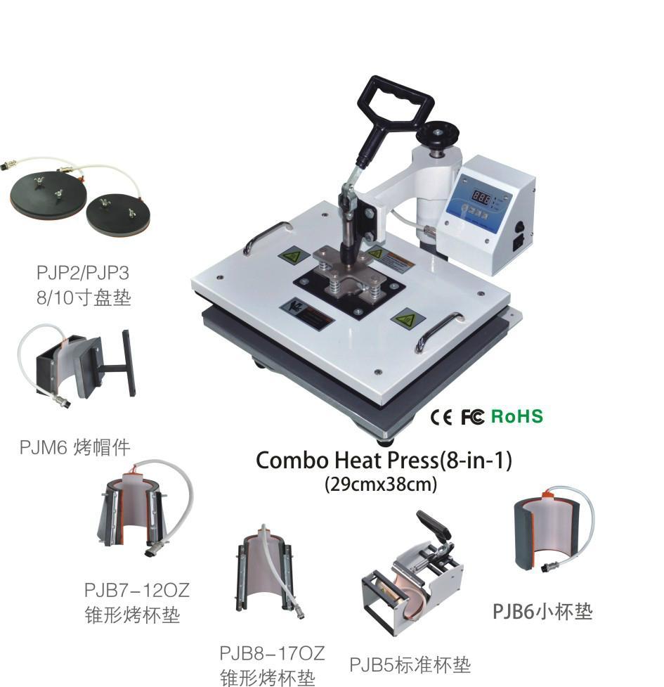 多功能8合1热转印机器 10