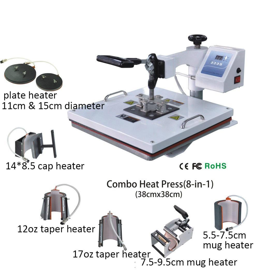 8合1 多功能熱轉印機 7