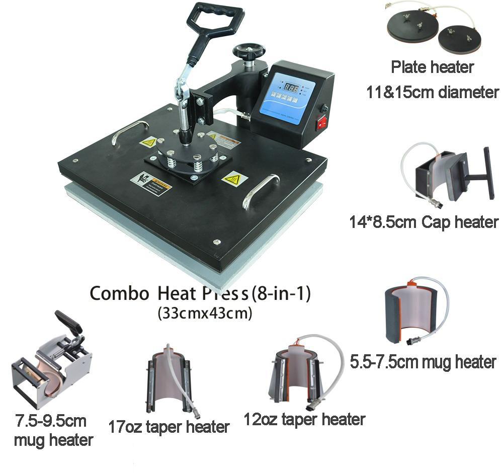 8合1 多功能熱轉印機 8
