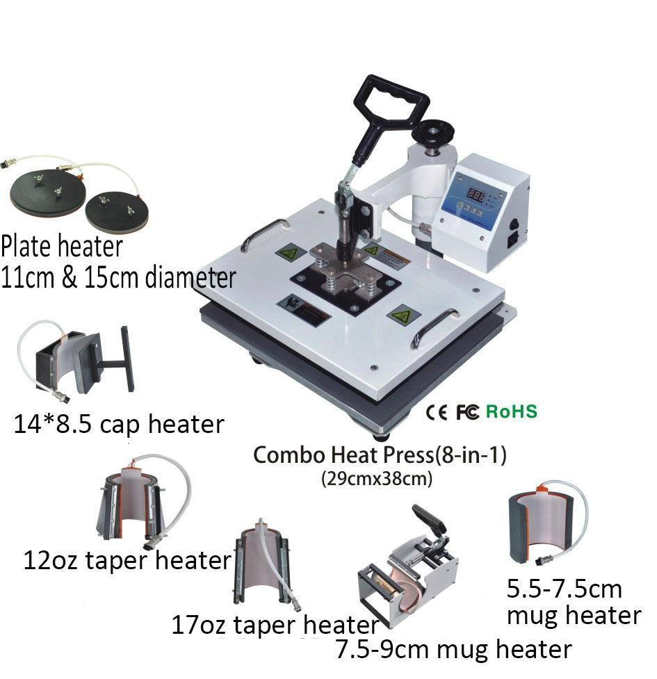 8合1 多功能熱轉印機 10