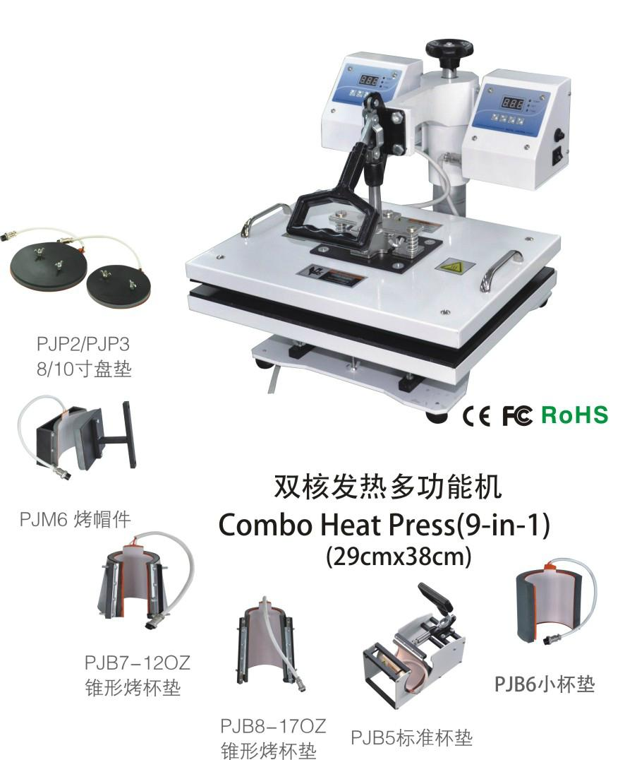 YUXUNDA Own Developed Mini 8 in 1 combo machine with CE be on sale  13