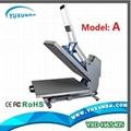 豪華平燙機YXD-HB405