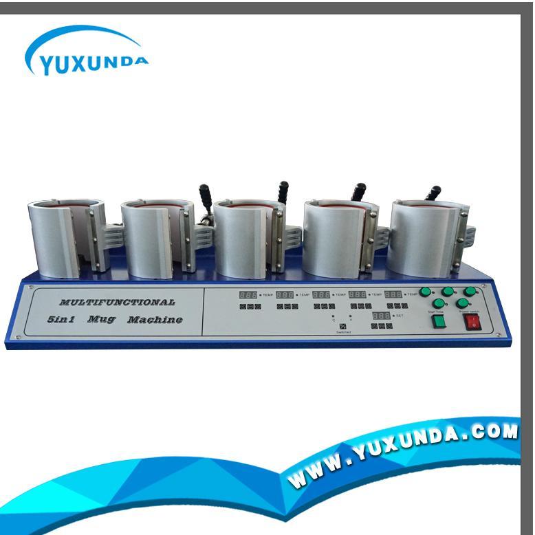 Newest 5 in1 combo mug heat press machine 4