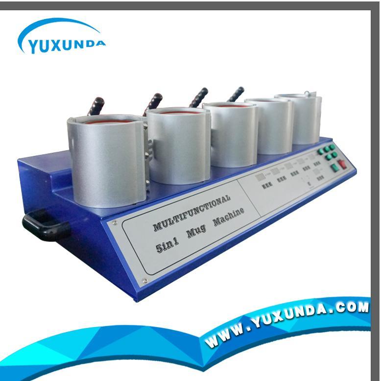Newest 5 in1 combo mug heat press machine 13