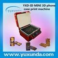YUXUNDA 3D 热转印机器 6