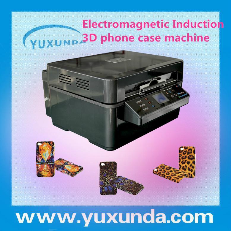 YUXUNDA 3D 热转印机器 12