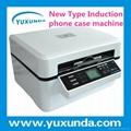 YUXUNDA 3D 热转印机器 16