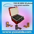 3D sublimation vacuum heat press machine,3d heat transfer machine for cell phone 15