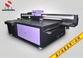 GH2220 平板打印機 13