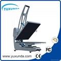 豪華平燙機 YXD-HC405 4
