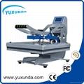 豪華平燙機 YXD-HC405 6