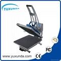 豪華平燙機 YXD-HC405 7