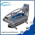 豪華平燙機 YXD-HC405 8