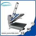 豪華平燙機 YXD-HC405 14