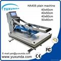 豪华机YXD-HCS405 3