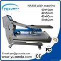 豪华机YXD-HCS405 4