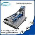 豪华机YXD-HCS405 5