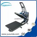 豪华机YXD-HCS405 7