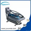 豪华机YXD-HCS405 8