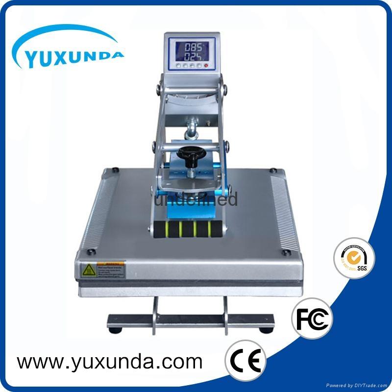 豪华机YXD-HCS405 9