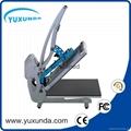 豪华机YXD-HCS405 12