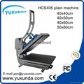 豪华机YXD-HCS405 14