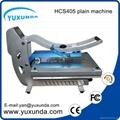 豪华机YXD-HCS405 15