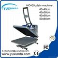豪华机YXD-HCS405 16