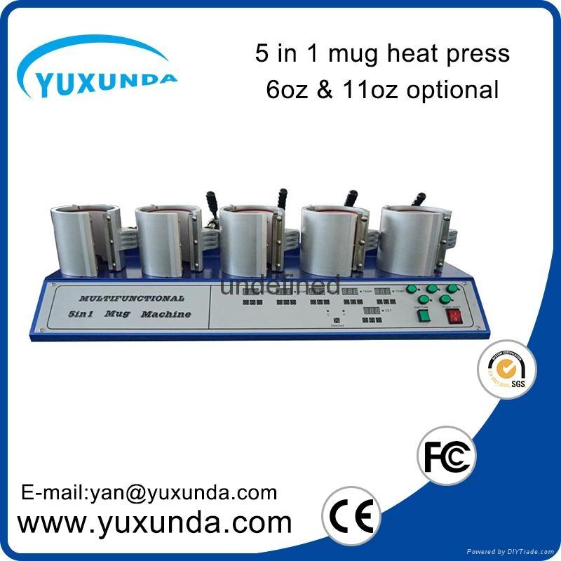 熱轉印5頭烤杯燙畫機 2