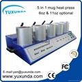 5 in1 combo mug heat press machine 3