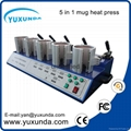 5 in1 combo mug heat press machine