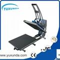 豪华平烫机YXD-HBS405