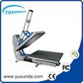 豪华平烫机YXD-HAS405