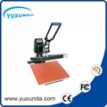 YXD-G4AS automatic open & slide-out