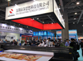 Guangzhou DPES Exhibition, February 2019