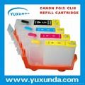有海绵佳能填充墨盒iP4200/iX4000 1