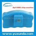 EPSON11880C解碼器