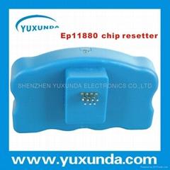 EPSON11880C解码器