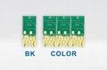 ME30/ME300 Auto Reset Chip